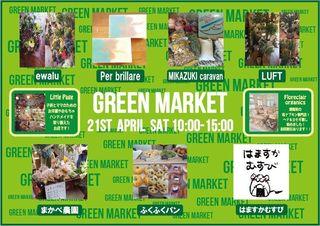 greenmarche.jpg